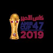 Emir Cup