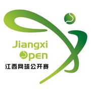 Tournoi WTA de Nanchang